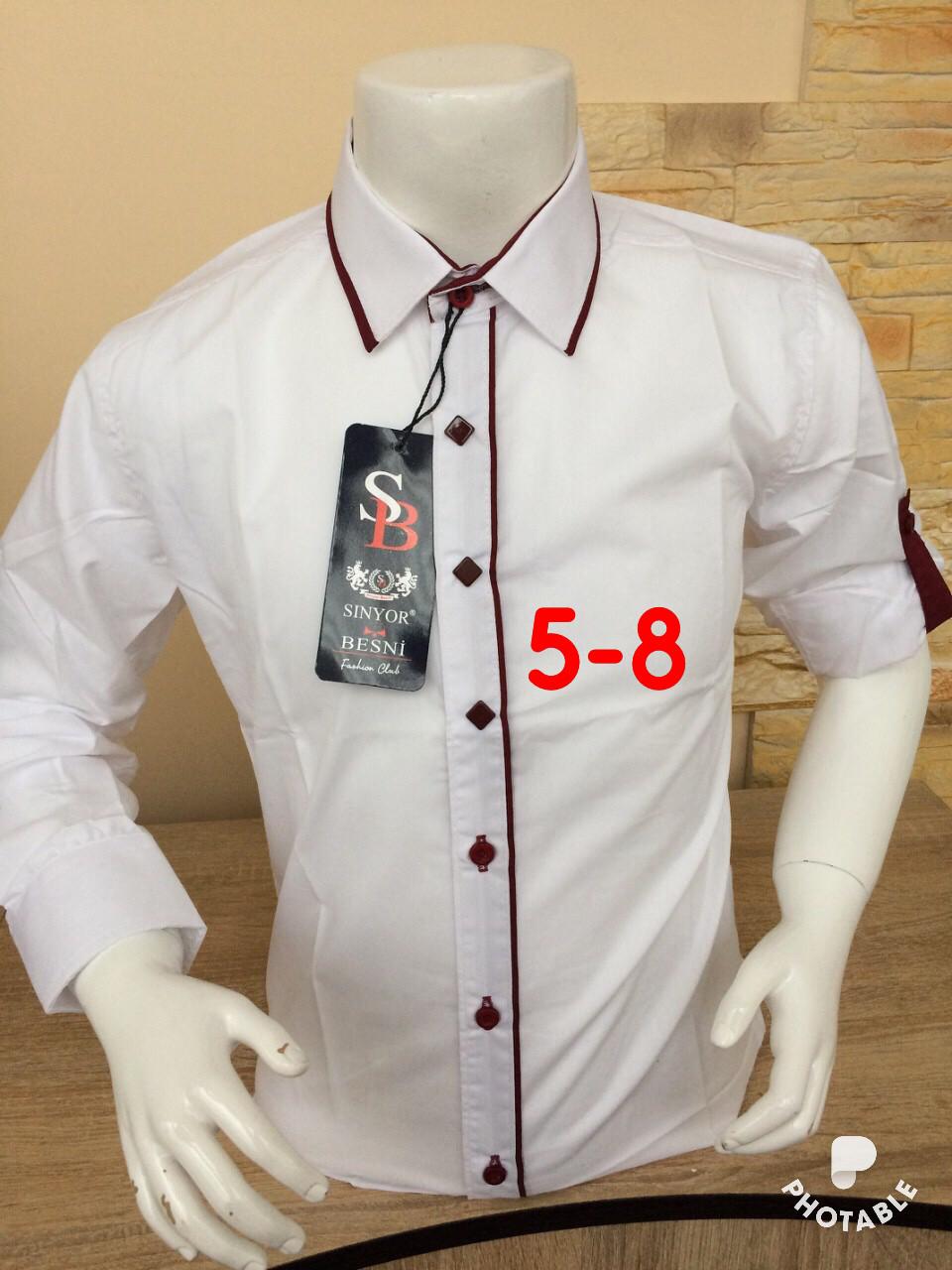 Детская рубашка Sinyor Besni 5-8