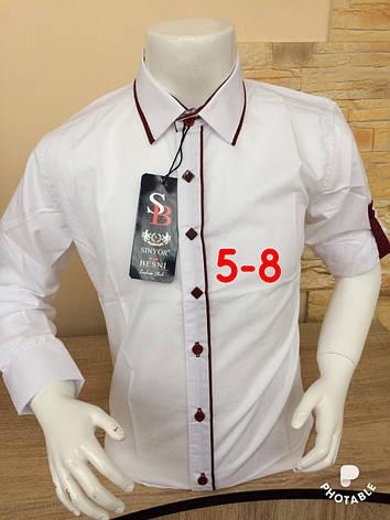 Детская рубашка Sinyor Besni 5-8, фото 2