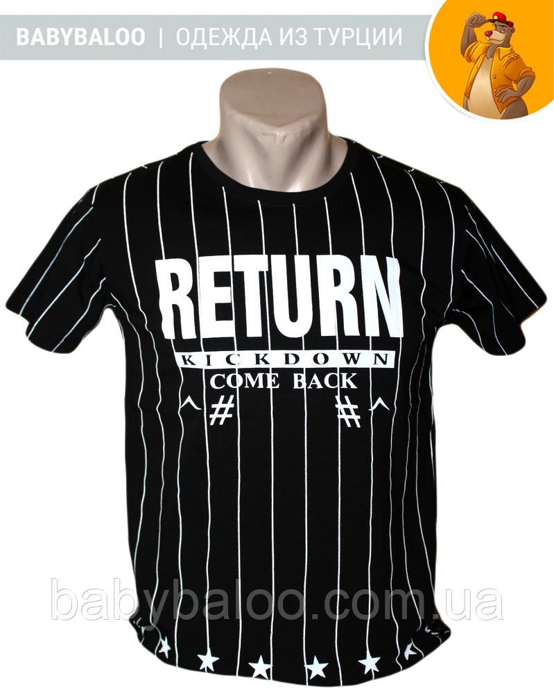 """Футболка юниор мальчик полоска """"Return""""( рост от 134 до 164 см)"""
