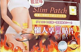 Пластырь для похудения Слим Патч Slim patch 10 пластырей в одной упаковке