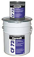 Ceresit CF72 2,72 кг Полиуретановое самовыравнивающееся покрытие промышленных полов (компонент В)