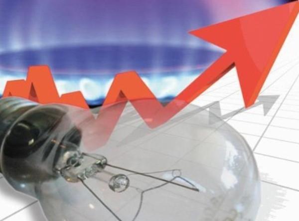 Тарифы на природный газ и электроэнергию