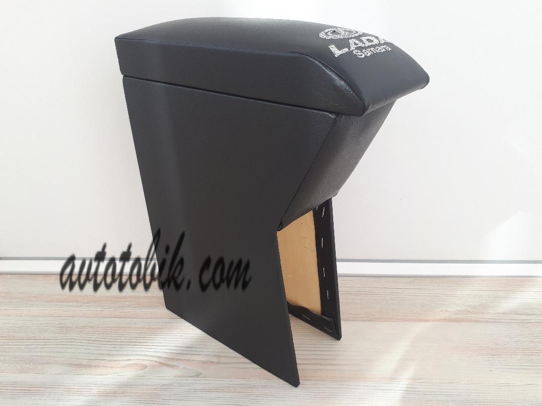 Подлокотник Lada (Лада) ВАЗ 2113, 2114, 2115 цвет черный с вышивкой Samara (Самара)