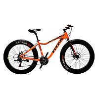 Велосипед Titan Crossover 26″, алюминиевая рама (Украина), фото 1