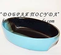 Форма для запекания черно-голубая