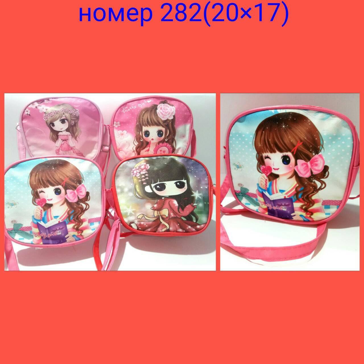 Рюкзак детский 282
