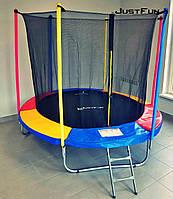 Батут JUST FUN MULTICOLOR диаметр 305см (10ft) спортивный для детей с внутренней сеткой и лестницей