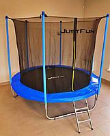 Батут JUST FUN диаметром 305см (10ft) спортивный для детей с внутреней сеткой и лестницей