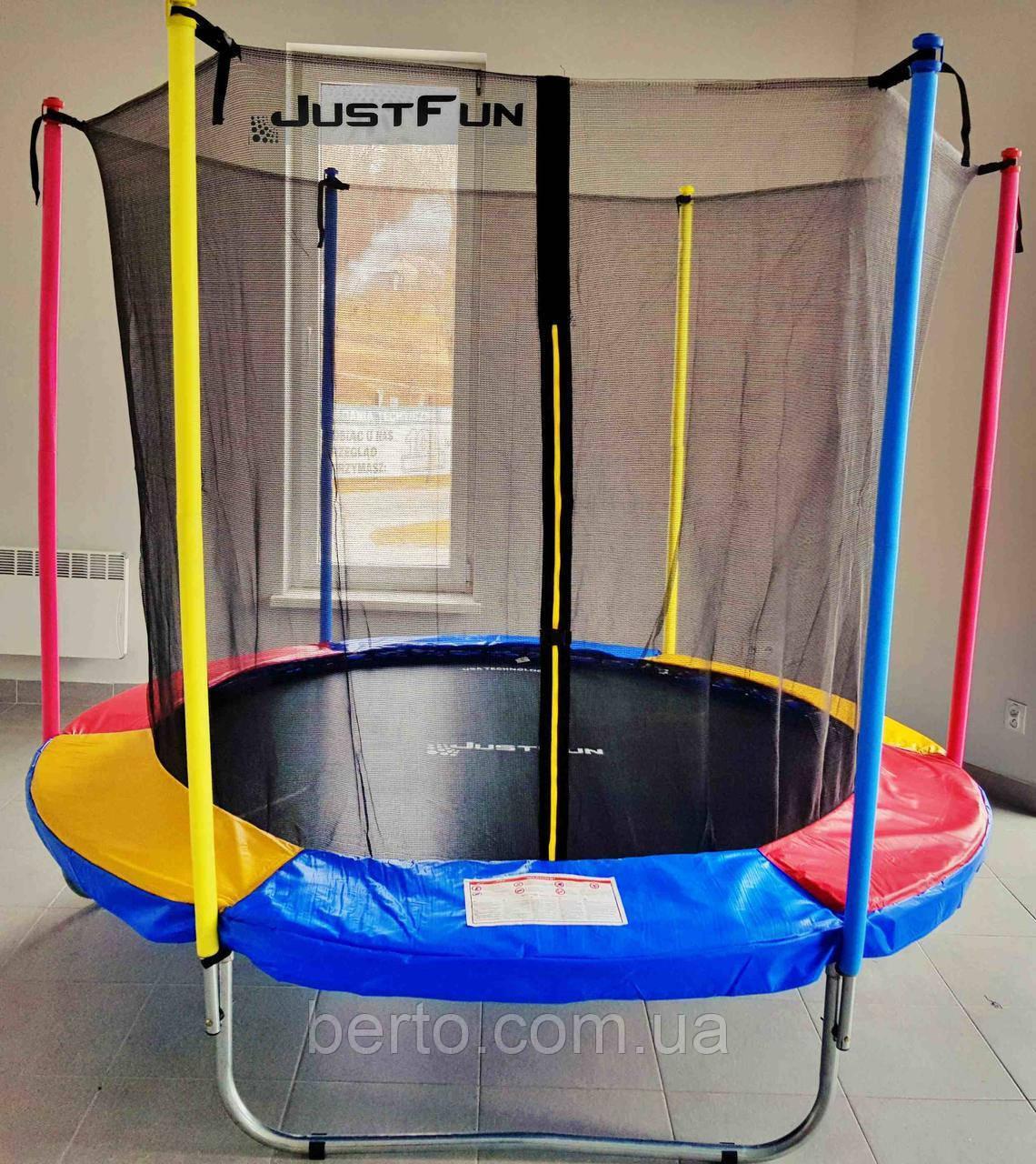 Батут JUST FUN MULTICOLOR 305см (10ft) диаметр с внутренней сеткой спортивный для детей и взрослых