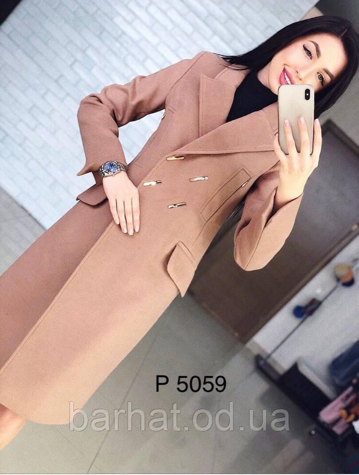 Пальто с кашемира на подкладке S,M,L р-р.