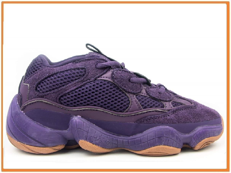 c1e11a70 Женские кроссовки Adidas Yeezy 500 Purple (Адидас Изи 500, фиолетовый) -  Магазин обуви