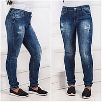 Женские джинсы батал с дырками размеры 29-35 цвет синий