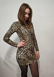 Леопардовое платье  турецкая  вискоза леопард размеры в наличии