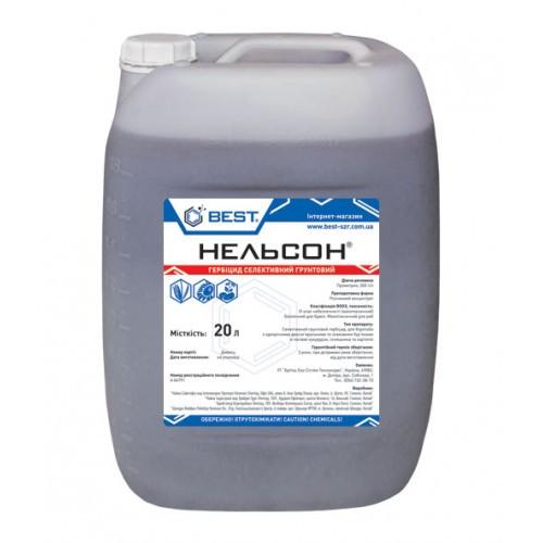 Гербицид Нельсон прометрин, 500 г/л (аналог Гезагард) компании Бест (Best)