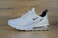 Женские весенние кроссовки Nike Air Max 270 (SIN) белые/черный значок топ-реплика