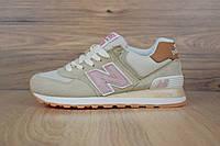 Женские весенние кроссовки бежевые/розовая N New Balance 574 топ-реплика