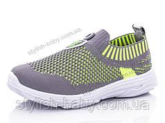 Детская обувь оптом в Одессе. Детская спортивная обувь бренда Bluerama для мальчиков (рр. с 26 по 31)