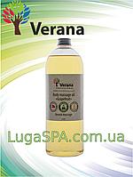 Массажное масло для тела «Грейпфрут», Verana