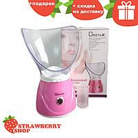 Паровая сауна для омоложения и увлажнения кожи лица Facial Steamer Osenjie | Ингалятор BY 1078