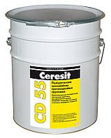 Ceresit CD55 25 кг Полиуретановая цинксодержащая противокоррозионная грунтовка