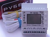 Терморегулятор ТР-16НК2 -недельный,котловой