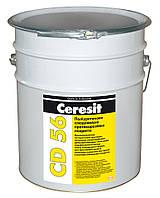 Ceresit CD56 15 кг Полиуретановое слюдосодержащее противокоррозионное покрытие