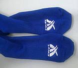 Футбольні гетри SWIFT Сlassic (сині), фото 5