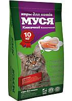 Корм коти МУСЯ 10 кг зі смаком Класік