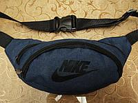 Сумка на пояс nike Унисекс Ткань катион матовый 600*600 PVC мессенджер/Спортивные барсетки бананка опт, фото 1