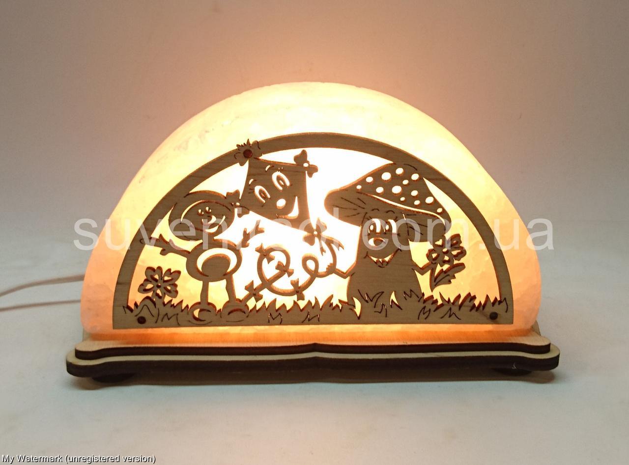 Соляной светильник Гриб и Чудик