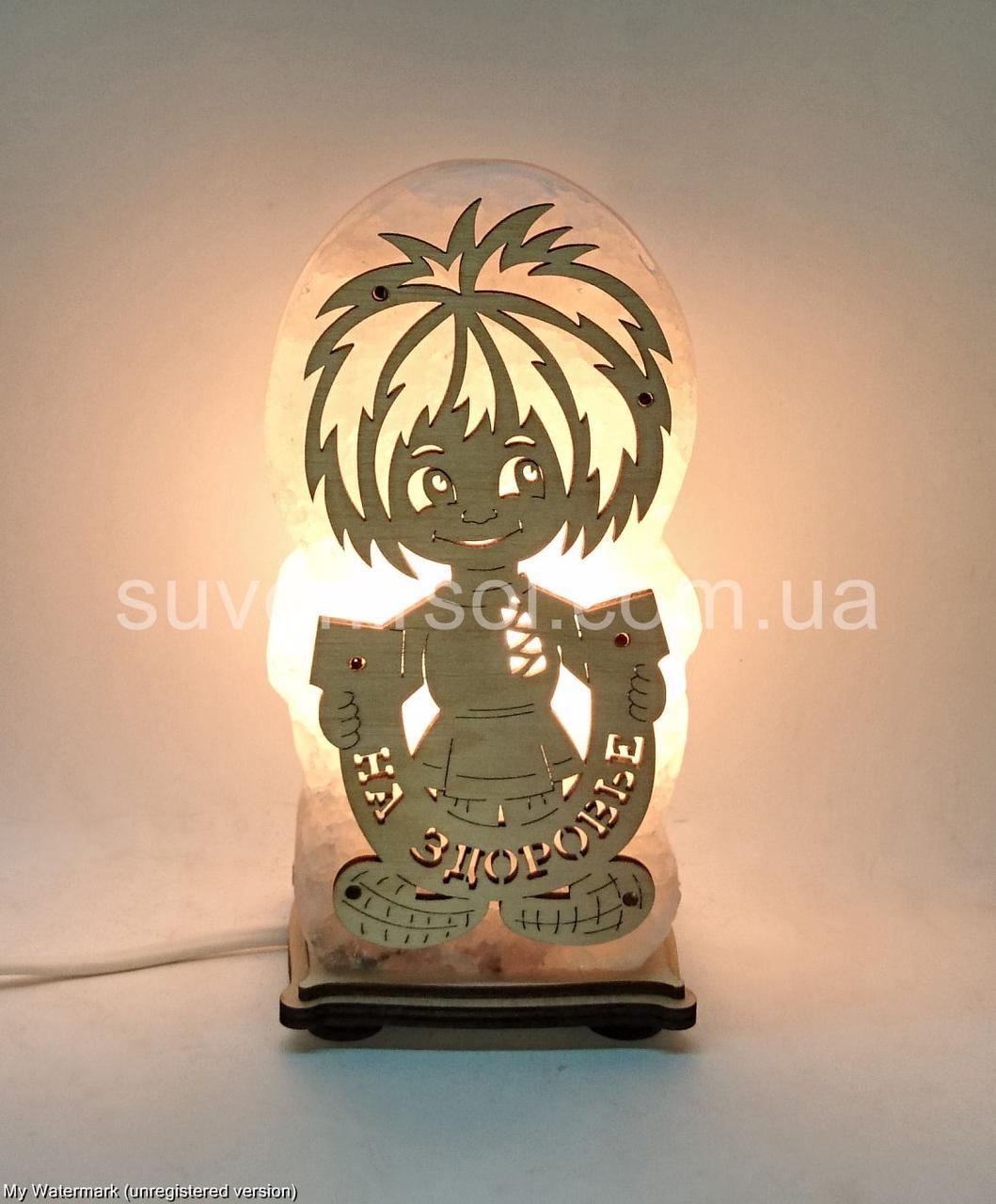 Соляной светильник Домовой маленький