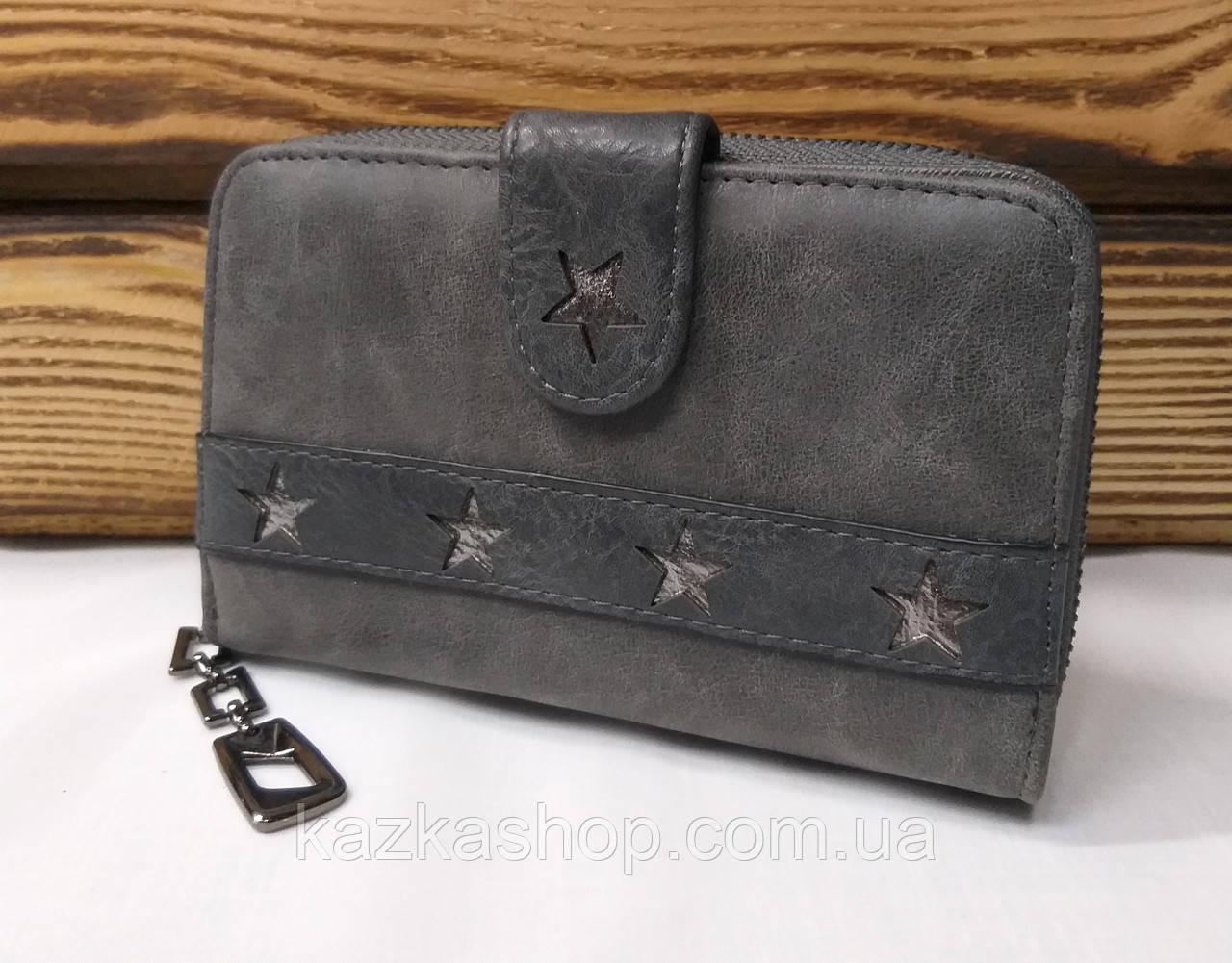 Женский кошелек из искусственной кожи, на молнии, 3 купюрницы, для 16 карт