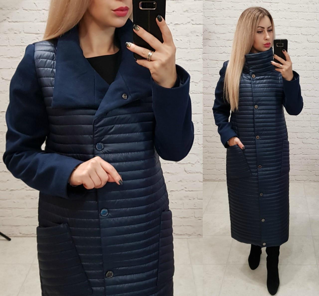 Пальто-куртка кокон, арт.138, цвет темно синий