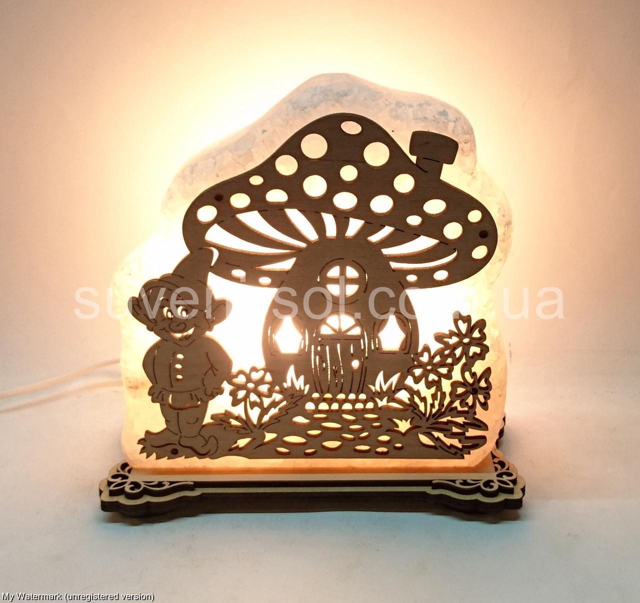 Соляной светильник Гриб и Гном