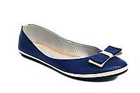 Балетки летние женские кожаные Scara V Blu Perf Leather by Rosso Avangard BS синие