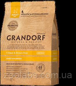 Корм Grandorf для собак мелких пород 4 мяса | Grandorf Probiotics 4 Meat & Rice Mini Breeds 12 кг