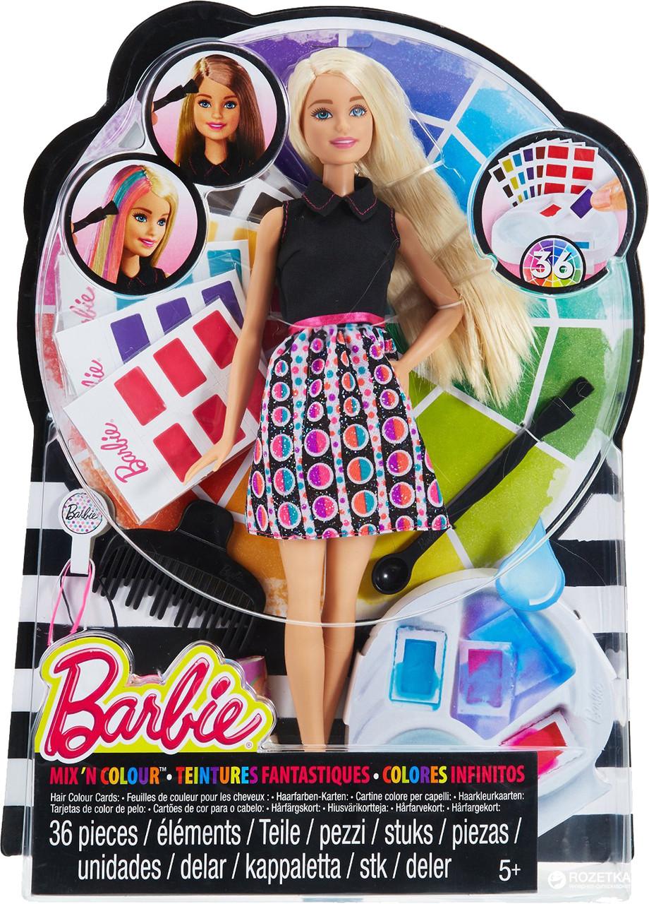 Barbie ken haarfarbe