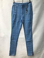 Джеггинсы женскиепод ремень, норма размеры 25-30, голубого цвета, фото 1