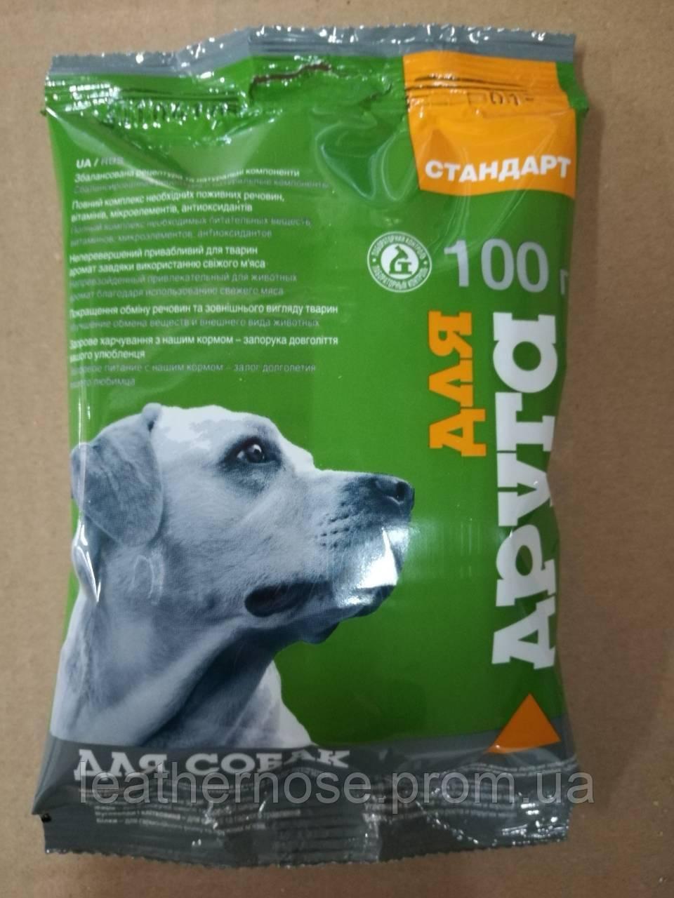 ebab72c916a67e Корм Собак Для Друга 100 Г (стандарт) O.L.KAR. — в Категории
