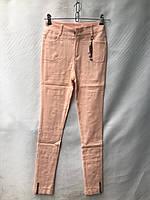 Джеггинсы женскиепод ремень, норма размеры 25-30, персикового цвета, фото 1
