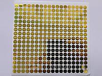 Круглая золотая ORIGINAL 8 мм