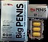 Таблетки для повышения потенции Big Penis / Большой Пенис (12 таблеток), фото 8