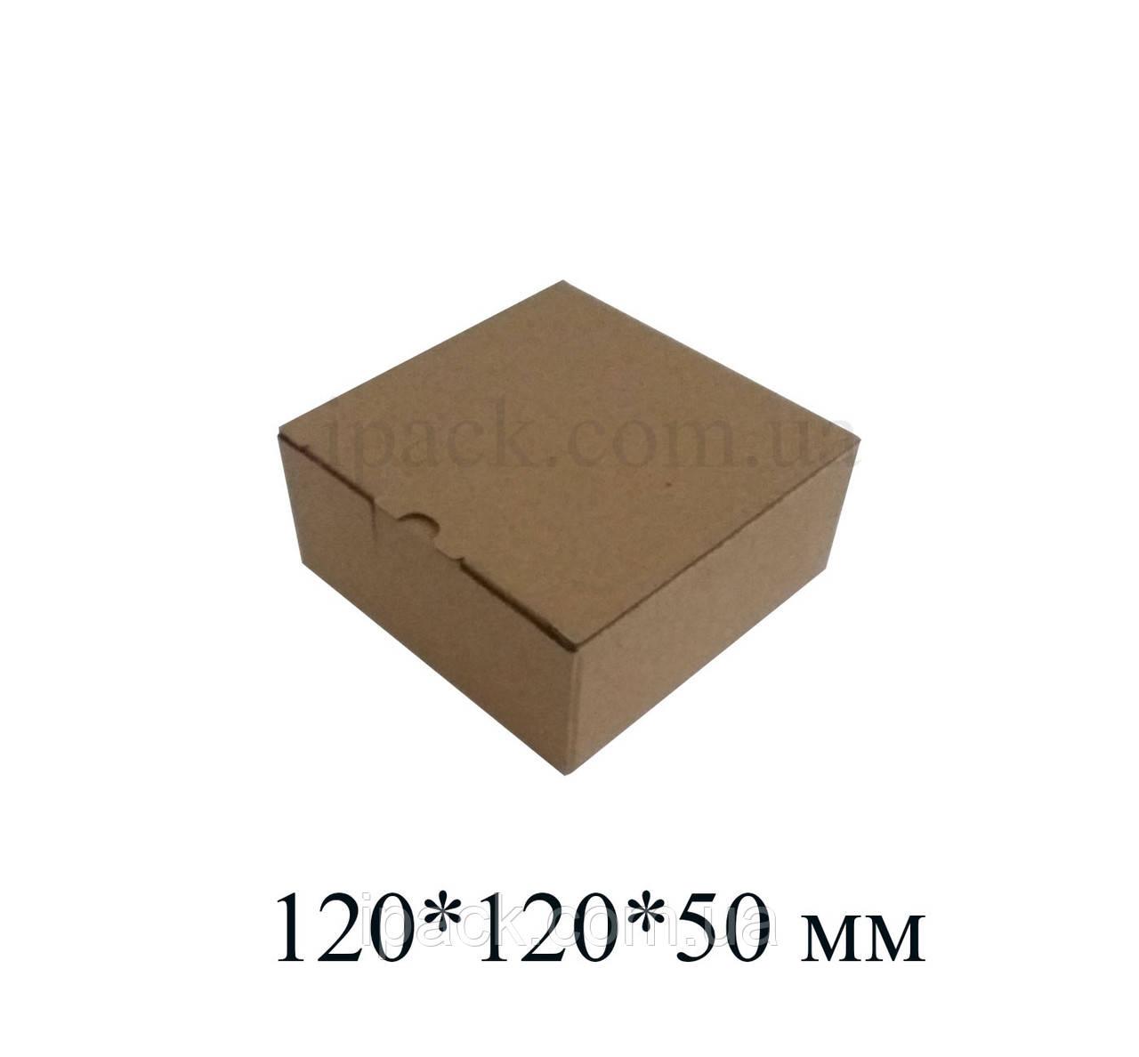 Коробка картонная самосборная, 120*120*50, мм, бурая,  крафт, микрогофрокартон