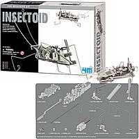Набор для создания робота 4M Робот-инсектоид (00-03367)