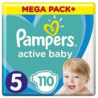 Подгузники Pampers Active Baby Junior 5 (11-18 кг) Mega Pack 110 шт.