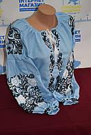 """Блузка вишита """"Голуба мрія"""""""", фото 1"""