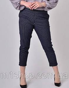 Женские брюки в полоску больших размеров (944 lp)
