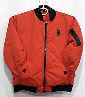 Куртка-бомбер демисезоннаядетская,для мальчика, 6-10 лет, красная