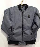 Куртка-бомбер демисезоннаядетская,для мальчика, 6-10 лет, серая