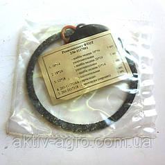 Ремкомплект фильтра тонкой очистки топлива ЯМЗ 236